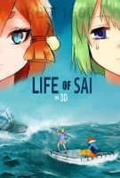 [Program Girl] Life of SAI by Reef1600