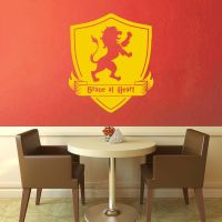 Brave at Heart Wall Decal by GeekeryMade