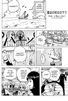 [ZoSan doujinshi] Under a Magic Spell by ArcielFreeder