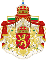 CoA Tsardom of Bulgaria (Consulate) by TiltschMaster