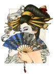 GEISHA WITH FAN by Zoe-Lacchei