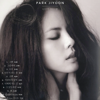 Park JiYoon - Dream Of Becoming A Tree by J-Beom