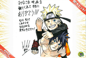 naruto and menma by kishimoto by Bleach-Fairy