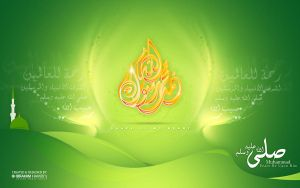 Muhammad - Peace be upon him 2 by adriano-designs