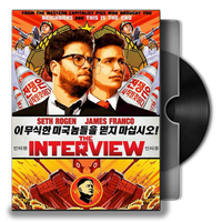 The Interview by nate-666