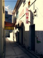 Kowloon Alley by ProDigital
