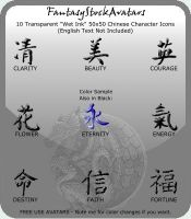 Avatar: Chinese Characters 1 by FantasyStockAvatars