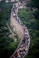 Great Wall 4 by mytthor