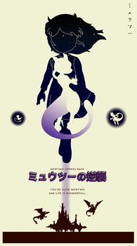 Movie Poster: Mewtwo Strikes Back by Sindorman
