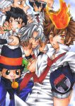 KHR We're one family by Shiita