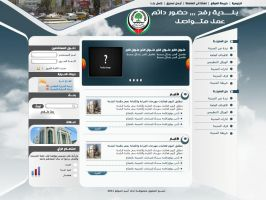 Municipality of Rafah by Kotsh