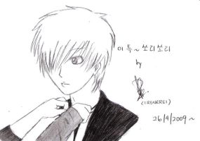 gift for AkameP and teuk fans by irenerei