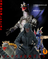 Shadow Of Mechagodzilla Poster by GIGAN05