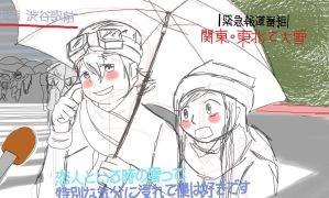 Japanese couple-snow report meme//Takumi by fireangel6