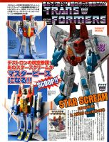 MP-3 Starscream colored by REX-203