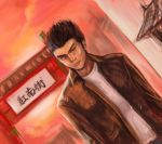 Shenmue by rabbitblanca