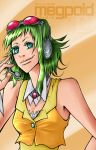 VOCALOID - GUMI by the-star-samurai