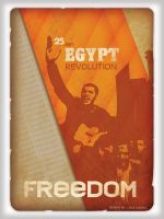 Egypt revolution -1 by ayatelquraan