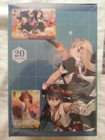 Kantai Collection WS Booster Box - Left by Fubukio