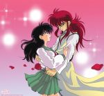 Beautiful people KuramaxKagome by TechnoRanma