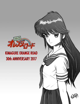 Kimagure Orange Road 30th Anniversary by wayner8088