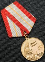Soviet Union 60 Years of Armed Forces Medal by PLutonius