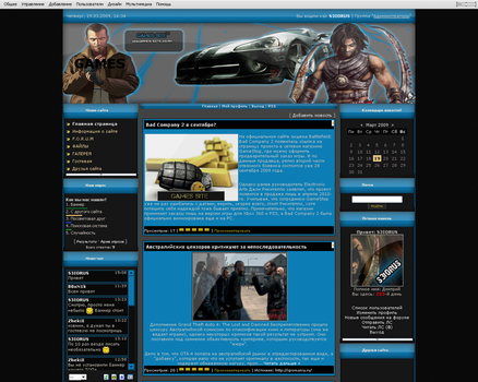 Main page screenshot 19.03.2009 by s3iorus
