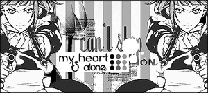 : My heart is Alone : Firma by sakura-chan-des