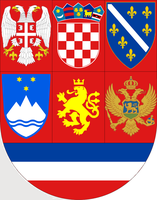 Coat of Arms of FRY - proposal by VittorioMatteo