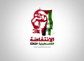 The Palestine Intifadaby logo by Telpo