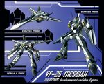 VF-25 Messiah Variable Fighter Profile by zeiram0034