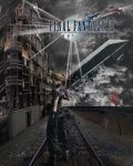 Re-make FF Cover - Final Project by nioGara