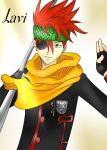 ~Lavi~ by chiorihime