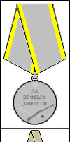 RE Medal for Battle Merit by DaltTT