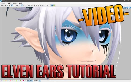 Video Tutorial - Editing elven ears by Puroistna