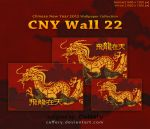 CNY Wall 22 by Caffery