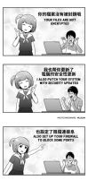 imouto ransomware part 3 by mclelun