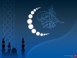 Ramadan Wallpaper 01 by spudfx
