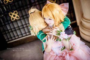 Vocaloid: Corrupted Flower 4 by josephlowphotography