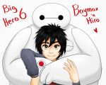 Big Hero 6 by HeavenRose150
