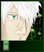 Ginko. The unknown. by broom-rider