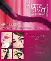 beauty services b-card by brimacedon