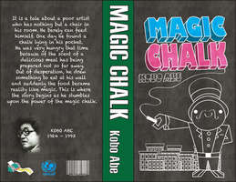 Magic Chalk: Book Cover by Momage