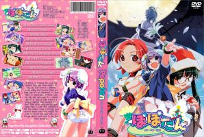 Popotan Custom DVD Cover by nekobi