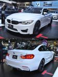 Motor Expo 2014 02 by zynos958