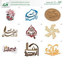 writers logos set3 by moslem-d