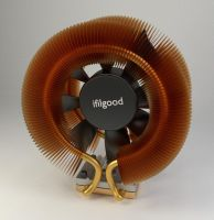 cpu cooler by ifilgood