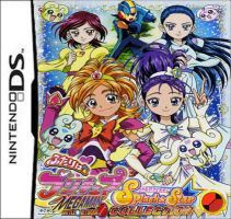 Precure Splash Star and Megaman Battle Network DS by isaacyeap