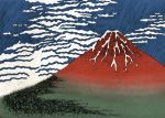 Red Fuji by Relient-K