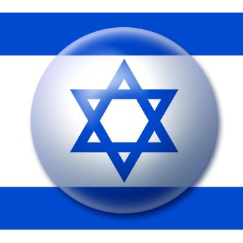 Israel flag button 2 by Dangelo